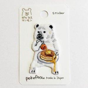 【pokefasu】クマミツステッカー