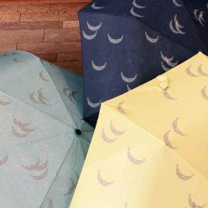【ALCEDO】moon柄/折りたたみ傘