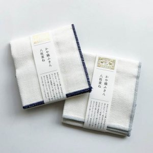 【中川政七商店】かや織ふきん 八枚重ね