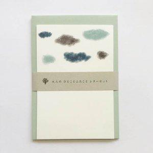 【水縞】大人のひとことふたことレターセット/雲