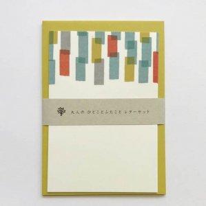 【水縞】大人のひとことふたことレターセット/テープ
