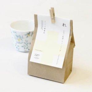 【コノハト茶葉店】レモン紅茶