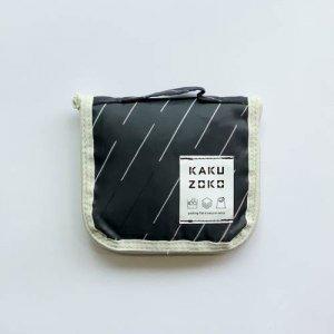KAKUZOKO BAG(BASIC series)【S】fresh