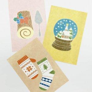 伊藤絵里子 クリスマスポストカード