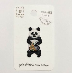 【pokefasu】アイロンワッペン/チャーパン