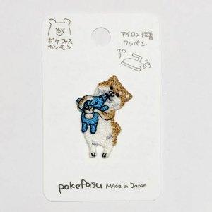 【pokefasu】アイロンワッペン/柴くん