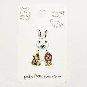 【pokefasu】アイロンワッペン/ウサチャン