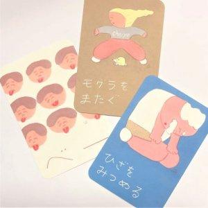 ニシワキタダシ ポストカード2