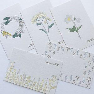 【HUTTE PAPER WORKS】活版印刷のポストカード6