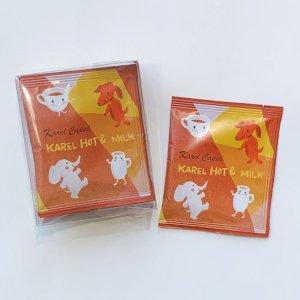 【カレルチャペック紅茶店】カレル ホット&ミルク/カップ用ティーバッグ5P