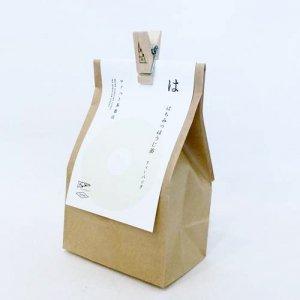 【コノハト茶葉店】はちみつほうじ茶