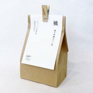 【コノハト茶葉店】焼き林檎焙じ茶