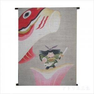 【アトリエ三生】 端午の節句 タペストリー 「童鍾馗 (わらべしょうき)」 グレー