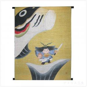 【アトリエ三生】 端午の節句 タペストリー 「童鍾馗 (わらべしょうき)」 金茶