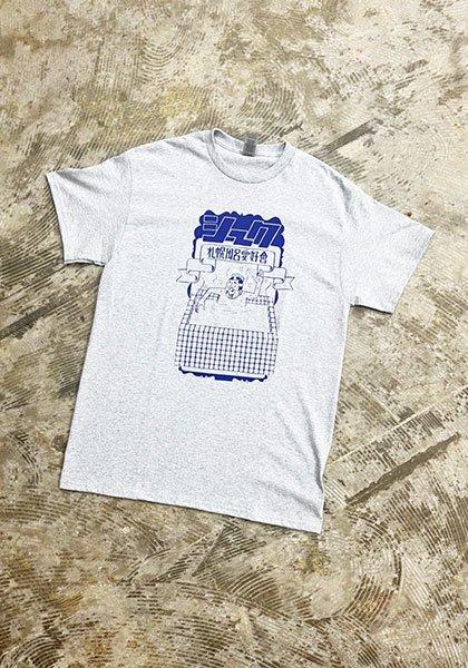 ESOW×SEEK 札幌風呂愛好會TEE カラー:グレー