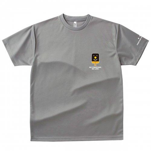 【卓球 Tシャツ】Penholderくん【グレー】