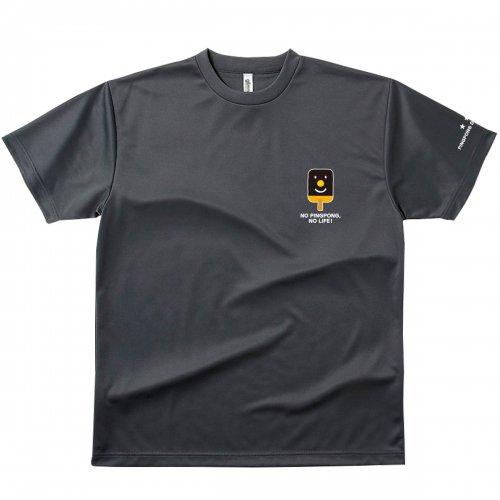【卓球 Tシャツ】Penholderくん【ダークグレー】
