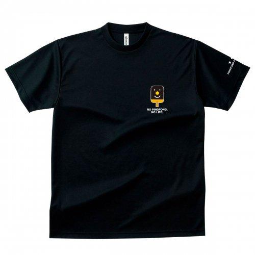 【卓球 Tシャツ】Penholderくん【ブラック】