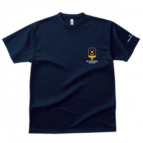 【卓球 Tシャツ】Penholderくん【ネイビー】