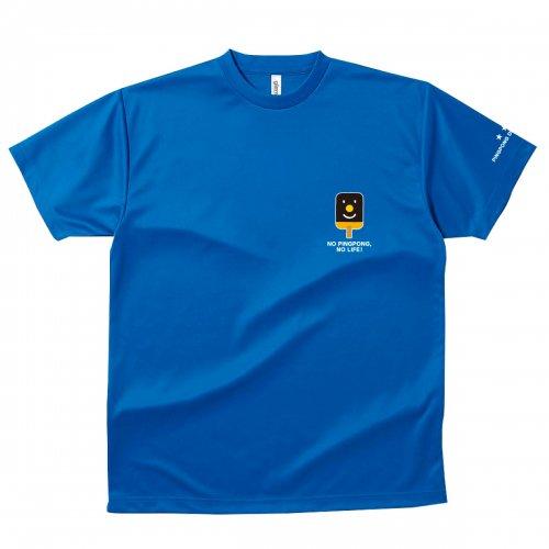 【卓球 Tシャツ】Penholderくん【ロイヤルブルー】