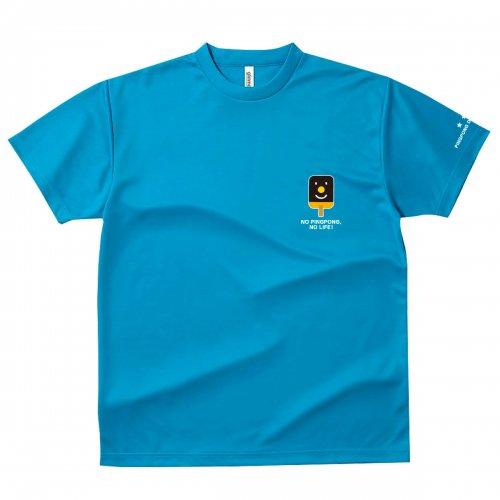 【卓球 Tシャツ】Penholderくん【ターコイズ】
