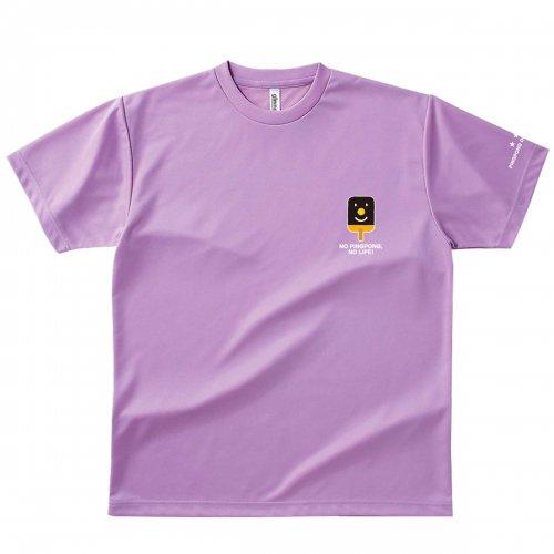 【卓球 Tシャツ】Penholderくん【ライトパープル】