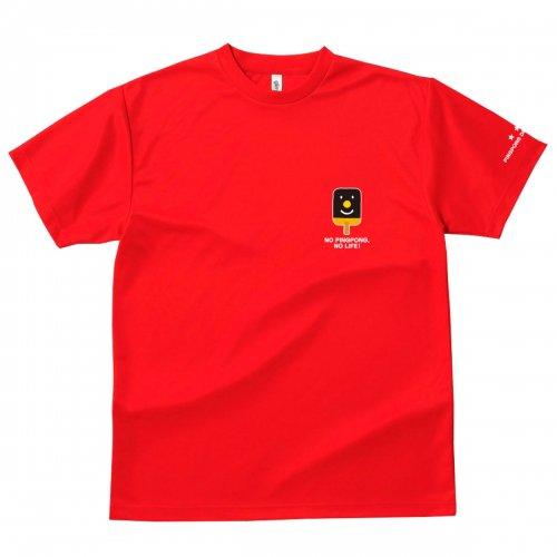 【卓球 Tシャツ】Penholderくん【レッド】