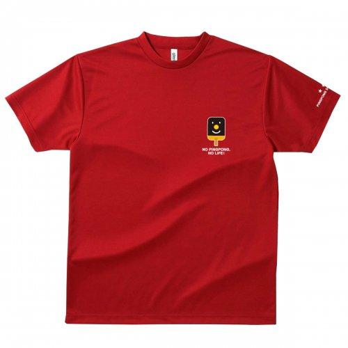 【卓球 Tシャツ】Penholderくん【バーガンディ】
