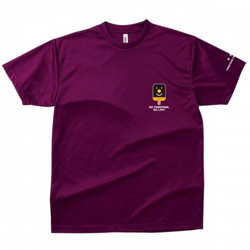 【卓球 Tシャツ】Penholderくん【パープル】