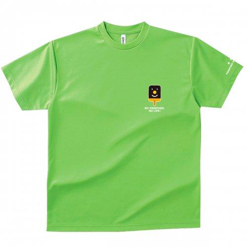 【卓球 Tシャツ】Penholderくん【ライム】