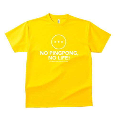 【卓球 Tシャツ】NO PINGPONG, NO LIFE! 3STAR【デイジー】