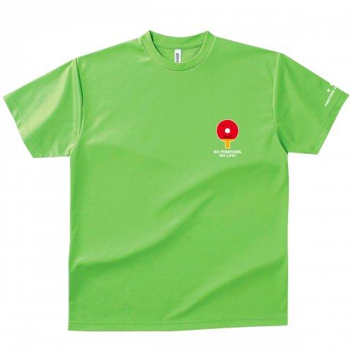 【卓球 Tシャツ】Shakehandくん【ライム】