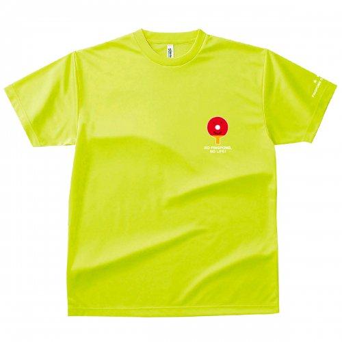 【卓球 Tシャツ】Shakehandくん【蛍光イエロー】