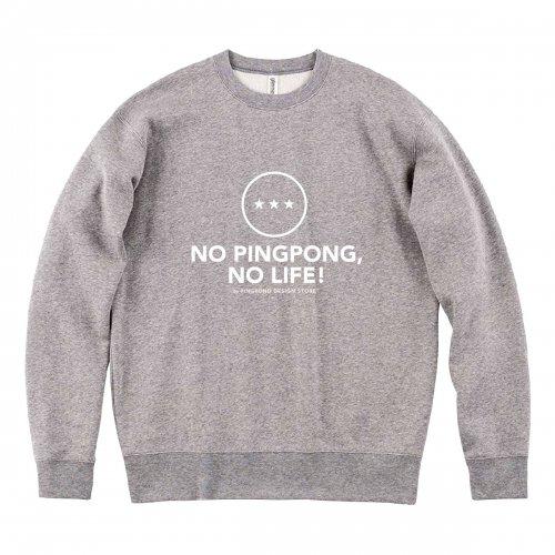 【卓球 トレーナー】NO PINGPONG, NO LIFE! 3STAR【杢グレー】