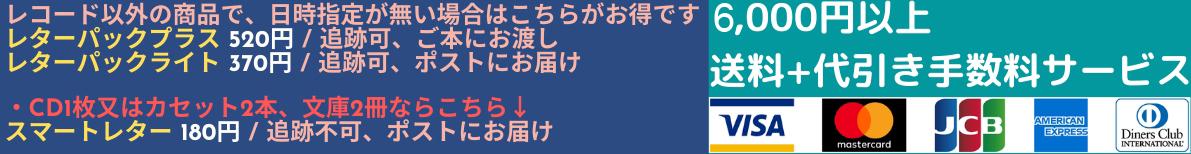 Jar-BeatRecord/ジャービートレコード