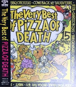 V.A.横山 健 他 _ The Very Best of PIZZA OF DEATH [中古CD]