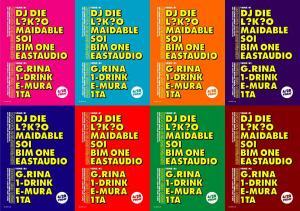 4/28(fri) DJ DIE JapanTour in TOKYO BS04GF@渋谷Star Lounge  [前売りチケット]