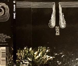 ENVY JESU _ ENVY JESU _ Daymare Recording[中古CD / HARDCORE,EMO,ROCK,SHOEGAZE