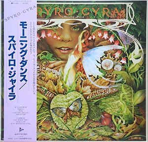 Spyro Gyra[スパイロ・ジャイラ] _ Morning Dance _ Infinity Records[国内中古LP / FUSION , JAZZ]