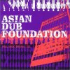 Asian Dub Foundation _ Real Great Britain _ FFRR[輸入中古12