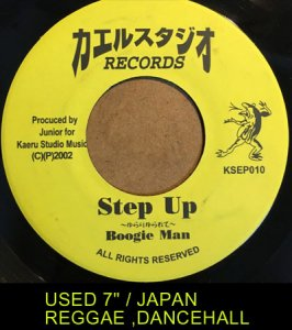 【中古】 [7 inch Analog] Hey Man