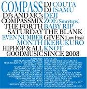 COMPASS _ COMPASS [新品MIX]