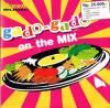 gado-gado on the mix[MIXCD]