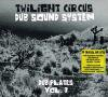 twilight circus _ dub plate vol,1[輸入中古CD / DUB]