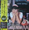 THE VENUS(ザ・ヴィーナス) _ LOVE POTION NO.1[中古LP]