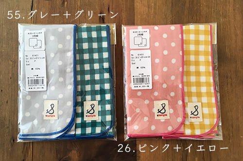 【メール便可】stample スタンプル ダブルガーゼハンカチ2枚組_01