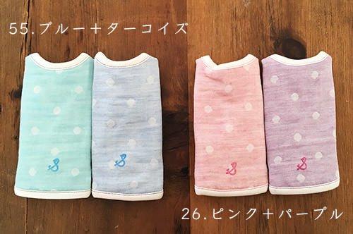 【メール便可】stample スタンプル オーガニックコットンドットスタイ2枚組_01