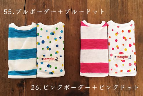 【メール便可】stample スタンプル フライスドット&天竺ボーダースタイ2枚組_01