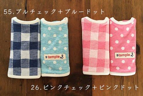 【メール便可】stample スタンプル 接結天竺チェック&ドットスタイ2枚組_01