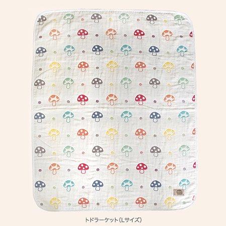 champignon(シャンピニオン)6重ガーゼトドラーケット_01